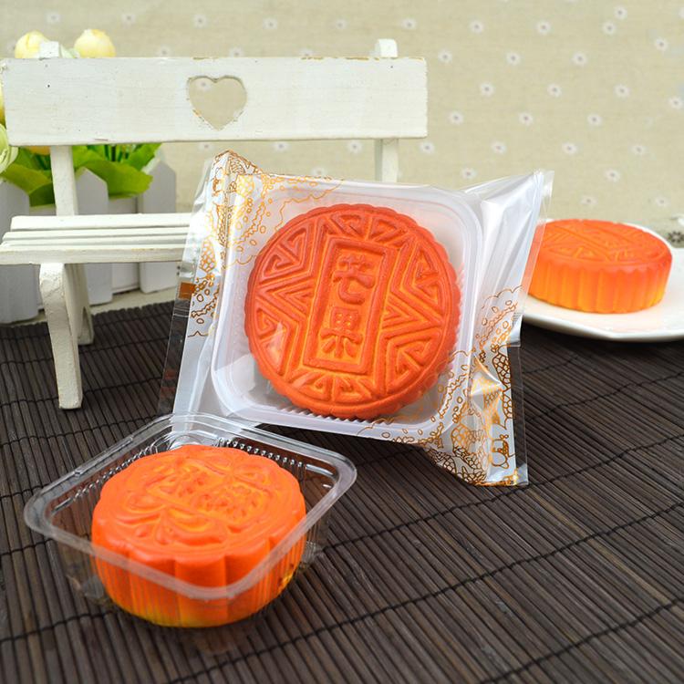 95入 金色花邊 80g月餅包裝袋 內托 烘焙蛋黃酥手工餅乾 要用封口機 綠豆糕 鳯梨酥塑膠盒 新年
