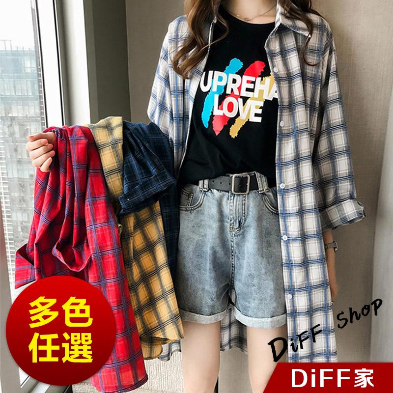 【DIFF】韓版寬鬆BF風格子襯衫 寬鬆休閒百搭 條紋外套 薄外套 長版外套 長袖上衣 女裝 衣服【J84】