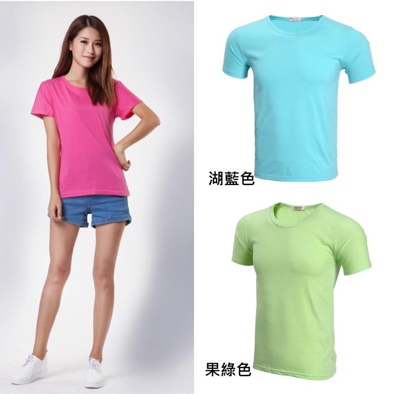 藏青色紅色橙色果綠色-團購班服制服批發~素面平紋CVC棉質短袖POLO衫15色