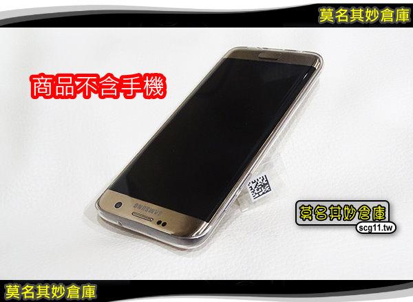 GS039莫名其妙倉庫S7 Edge軟殼三星Samsung保護殼TPU夜市品質汽車百貨