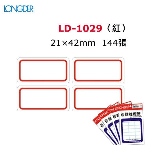 【西瓜籽】龍德 自黏性標籤 LD-1029(白色紅框) 21×42mm(144張/包)
