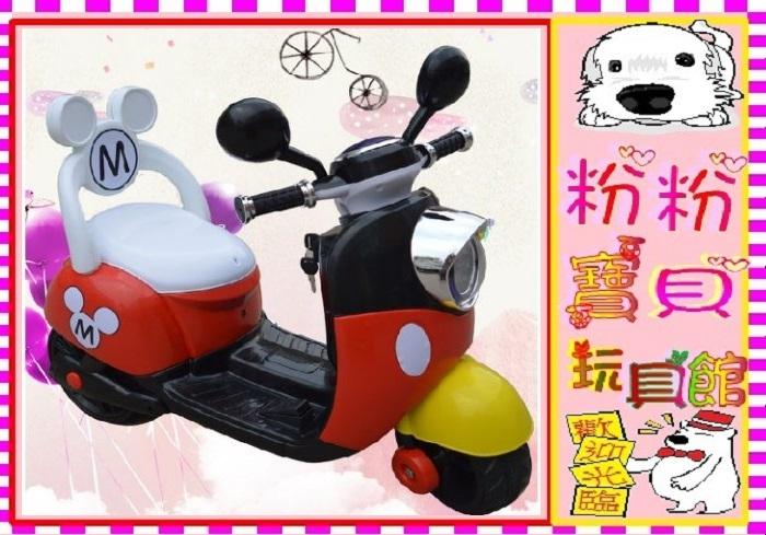 粉粉寶貝玩具*米奇米妮電動車~第三代有椅背靠背款~生日禮物週歲禮物兒童騎乘