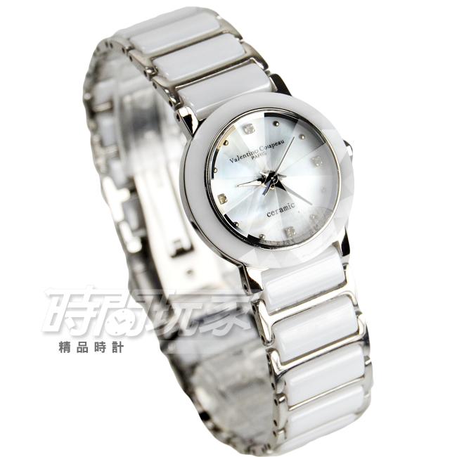 valentino coupeau 范倫鐵諾 陶瓷不銹鋼簡約小圓錶 女錶 防水手錶 學生錶 V61292白小