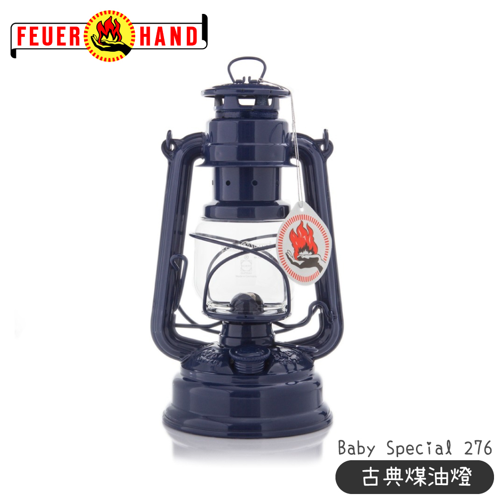 【FEUERHAND 德國 火手 Baby Special 276 古典煤油燈《藍》】276-BLAU/工業風裝飾/氣氛