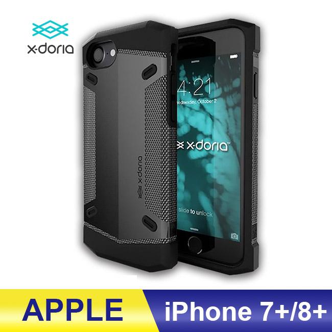 美國道瑞X-Doria雷霆系列iphone7 plus軍事級防摔抗震手機殼保護殼防摔殼蘋果