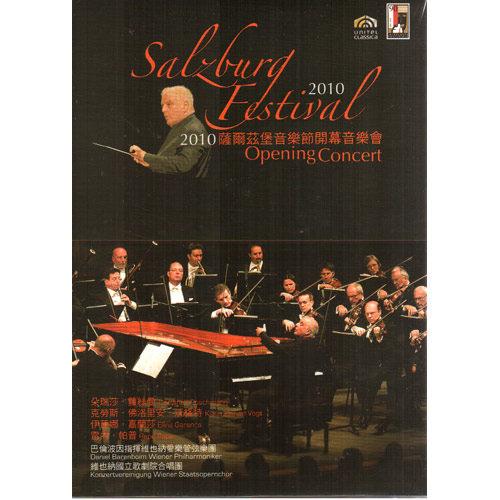 2010年薩爾茲堡音樂節開幕音樂會DVD Salzburg Festival Opening Concert 2010巴倫波因音樂影片購
