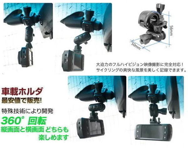 dod ls360w ls430w ls300w ls330w cr60w vrh3 360度t型後視鏡扣環支架固定座扣具支架行車記錄器車架