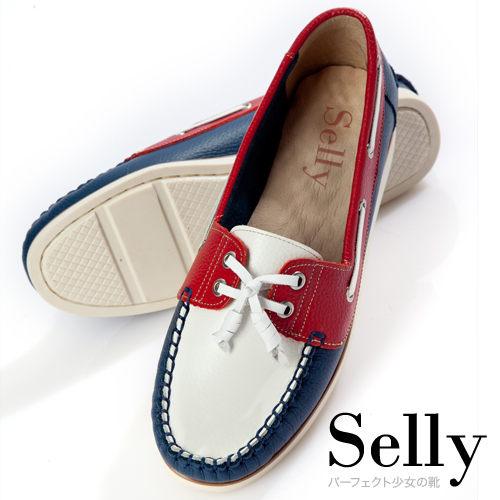 Selly *沙粒*MIT樂活系列‧撞色牛皮手工縫線厚底休閒鞋‧紅X藍