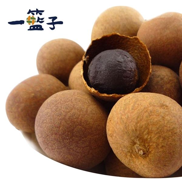 一籃子.台南東山-帶殼龍眼乾(袋裝)(500g/袋,共2袋)﹍愛食網