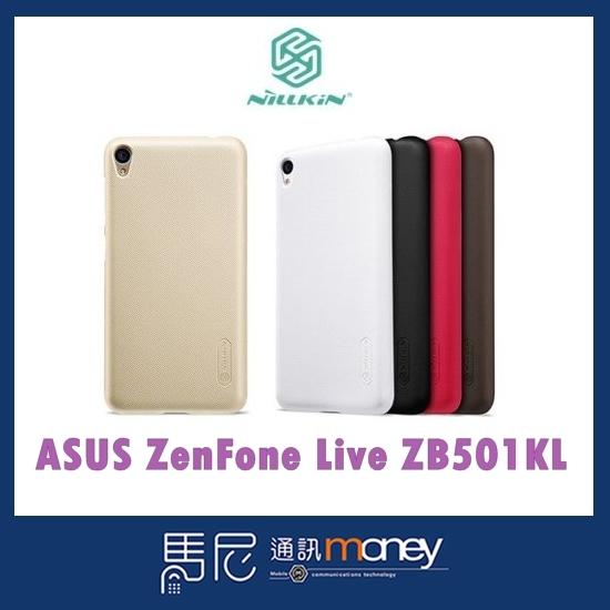 NILLKIN超級護盾保護殼ASUS ZenFone Live ZB501KL手機殼保護殼馬尼行動通訊