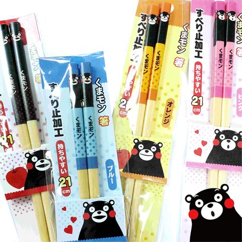 日本進口正版熊本熊KUMAMON天然竹筷子21cm環保筷萌熊酷MA萌庫瑪蒙