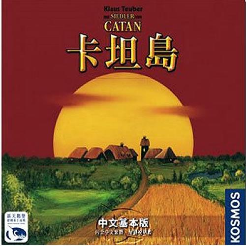 新天鵝堡桌遊卡坦島Die Siedler von Catan-中文版