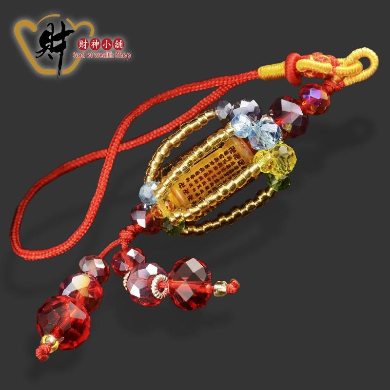 般若心經-祈福天燈吊飾彩色含開光財神小舖DSL-7201-3吉祥平安