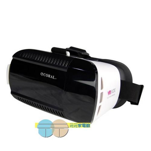 元元家電館~CORAL VR3 3D頭戴式立體眼鏡~適用4.7-6吋手機兩人共享包