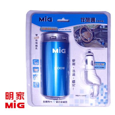 MIG明家 PI-122U2- 2孔USB 汽車電源轉換器 / 組