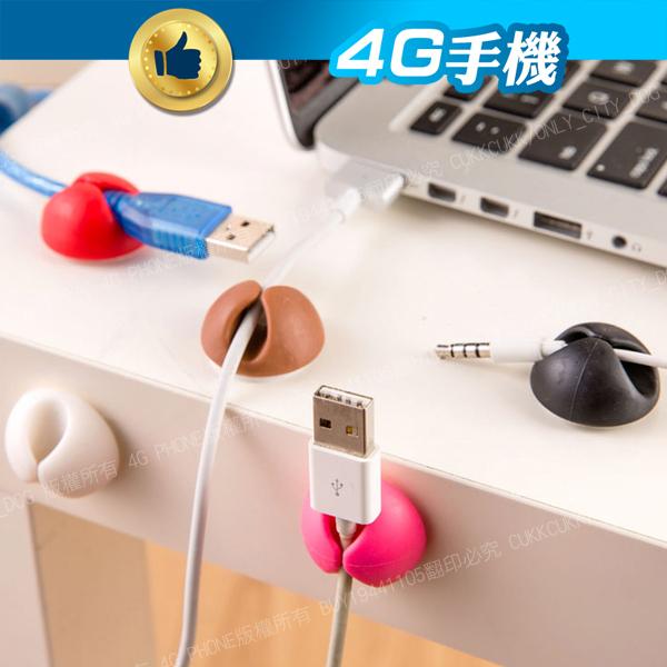 繽紛彩色圓形電線固定夾帶背膠USB線矽膠固定器電線理線器集線電線固線器4G手機
