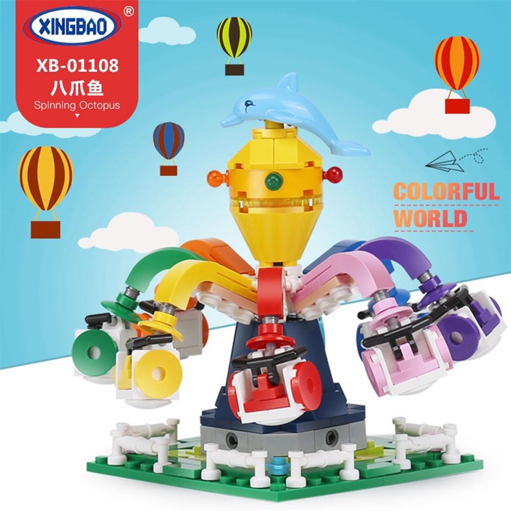 【GCT玩具嚴選】350PCS星堡積木八爪章魚 星堡 小顆粒 遊樂園 主題積木