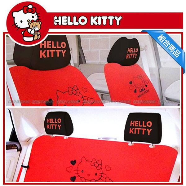 愛車族購物網Hello Kitty幸福之旅-汽車前座椅套2入汽車後座椅套組合商品
