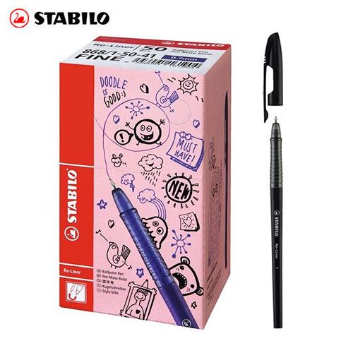 STABILO 德國天鵝 liner 868 系列 0.7mm 原子筆 50支入 /盒