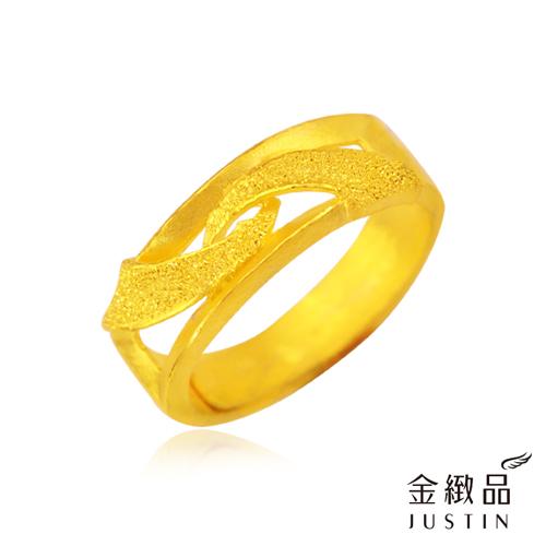 Justin金緻品 黃金男戒指 偷心賊 金飾 9999純金戒指 黃金飾品 男性戒指