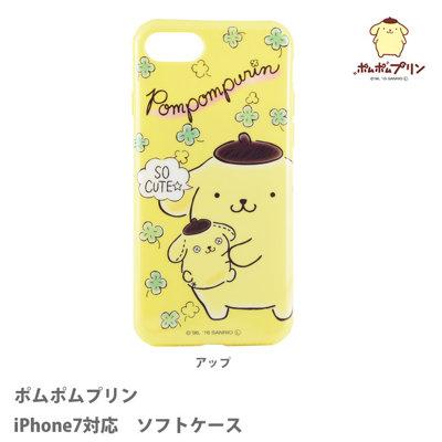 尼德斯Nydus日本正版Sanrio三麗鷗布丁狗TPU軟殼幸運草手機殼4.7吋iPhone7
