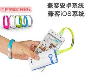 [只有今天]HTC 小米 安卓手環數據線 安卓充電線 USB安卓 通用 傳輸線 迷你 資料線 手機 充電線
