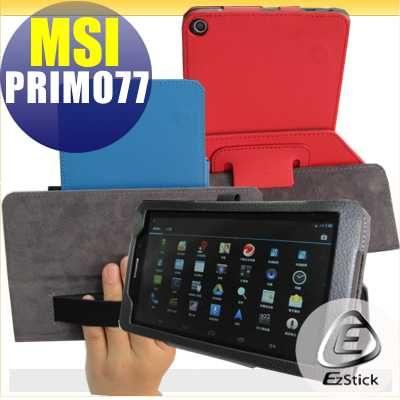 【EZstick】MSI PRIMO 77 7吋 系列 平板專用皮套(背夾旋轉款式)(加碼送平板機身貼)