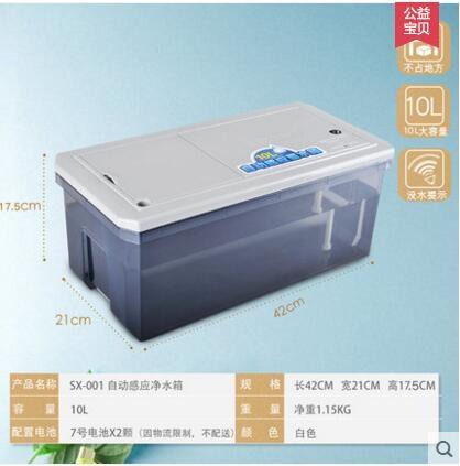 茶渣桶智慧感應茶具排水桶廢水桶茶水桶10L儲水箱飲用水桶  ZX