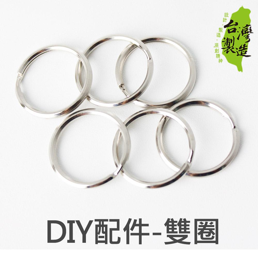 珠友 SN-10007 DIY配件-21mm雙圈/6入