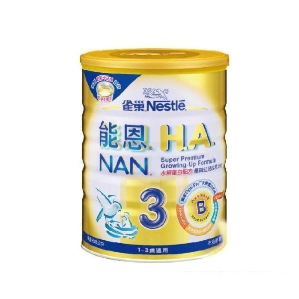美馨兒*雀巢Nestle能恩HA3水解蛋白配方奶粉800g 1~3歲6罐4140元