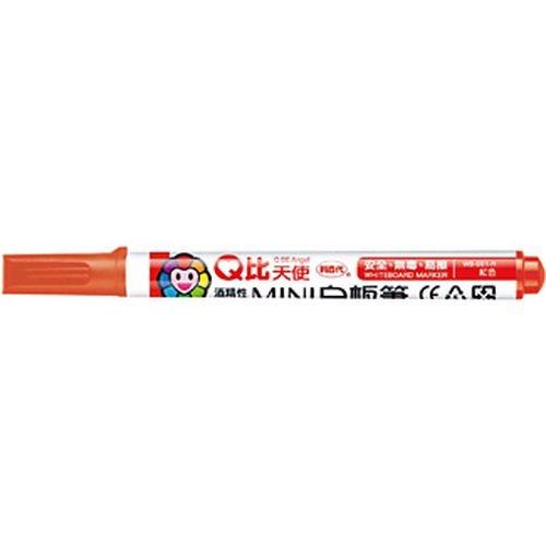 《☆享亮商城☆》WB-001-R 紅 Q比天使白板筆 利百代