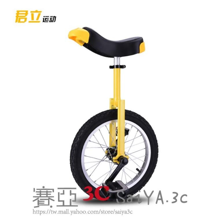 獨輪車平衡車競技