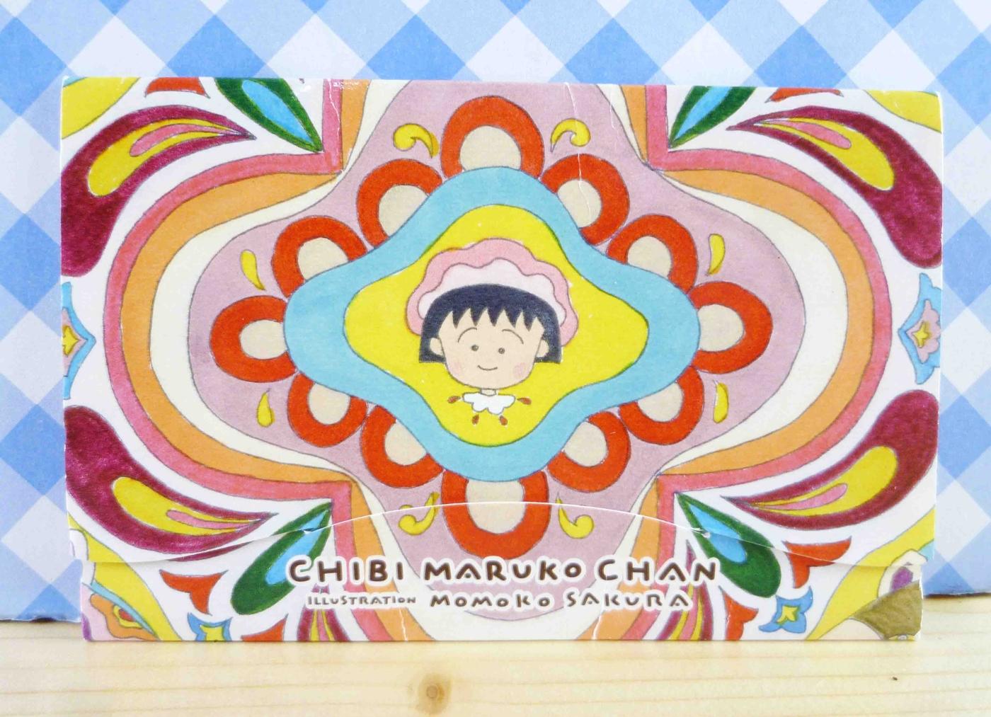 震撼精品百貨CHIBI MARUKO CHAN櫻桃小丸子~吸油面紙