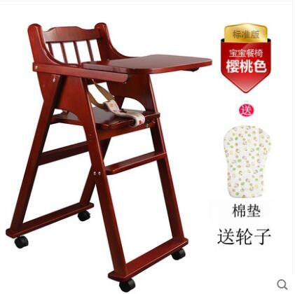 嬰兒餐椅兒童餐椅寶寶椅實木可折疊多功能便攜嬰兒餐椅TW