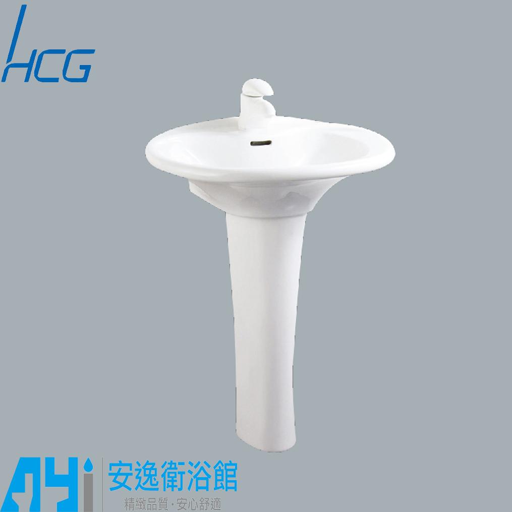和成HCG麗佳多系列增安全臉盆寬61公分含陶瓷龍頭LF4182 SLAdbR 3113U安逸衛浴館