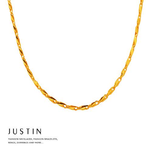 Justin金緻品 黃金項鍊 貴人鍊 金飾 9999純金套鍊 金項鍊 金鍊子 招財好運