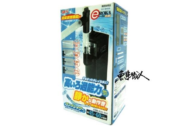 GEX日本五味沉水過濾器雨淋管PF-381 M可做兩棲烏龜過濾器魚事職人