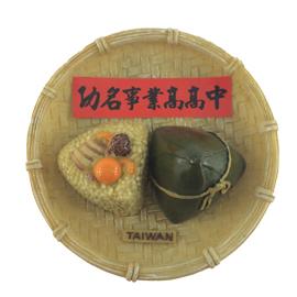 【收藏天地】台灣紀念品*台灣土產冰箱貼-粽子