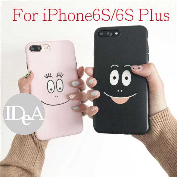 棉花糖精靈iPhone6S 6S Plus泡泡先生巴巴爸爸BARBAPAPA TPU手機保護套軟殼黑色非派大星
