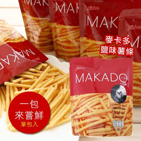 泰國 MAKADO 麥卡多 鹽味薯條 (單包) 泰國7-11必買 人氣團購美食 泰式薯條餅乾 全素
