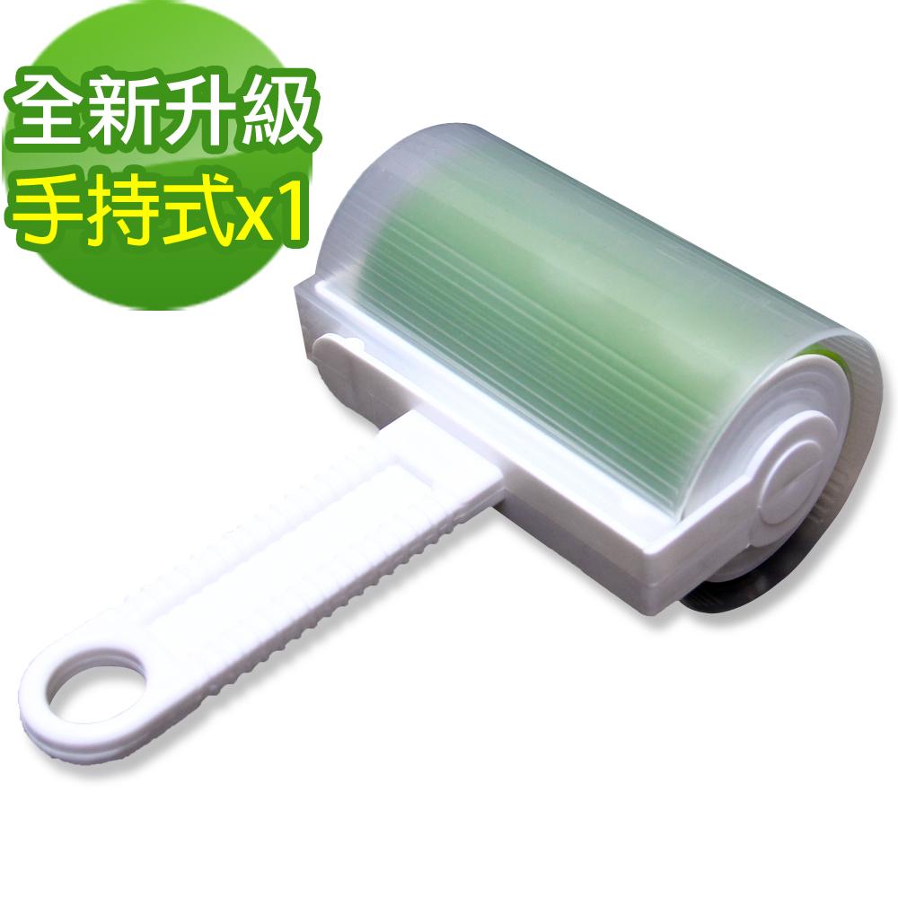 【黑魔法】第二代超黏力連黏樂除塵器(手持式×1)