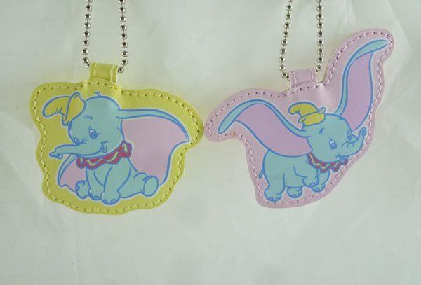 震撼精品百貨Dumbo小飛象~鎖圈黃粉共2款