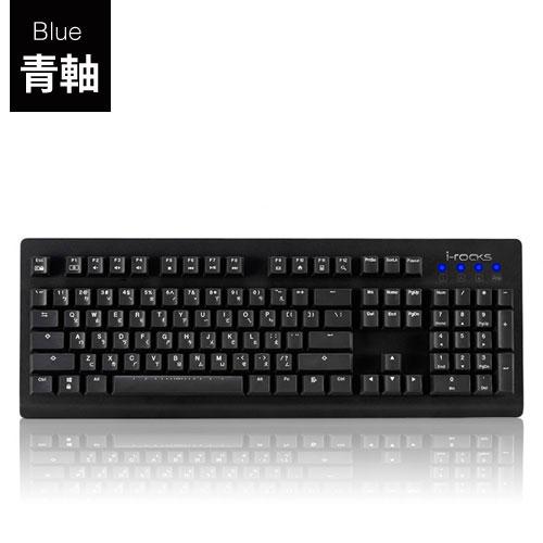 i-Rocks 艾芮克 K65M SERIES IRK65M 青軸 機械式 遊戲 電競鍵盤