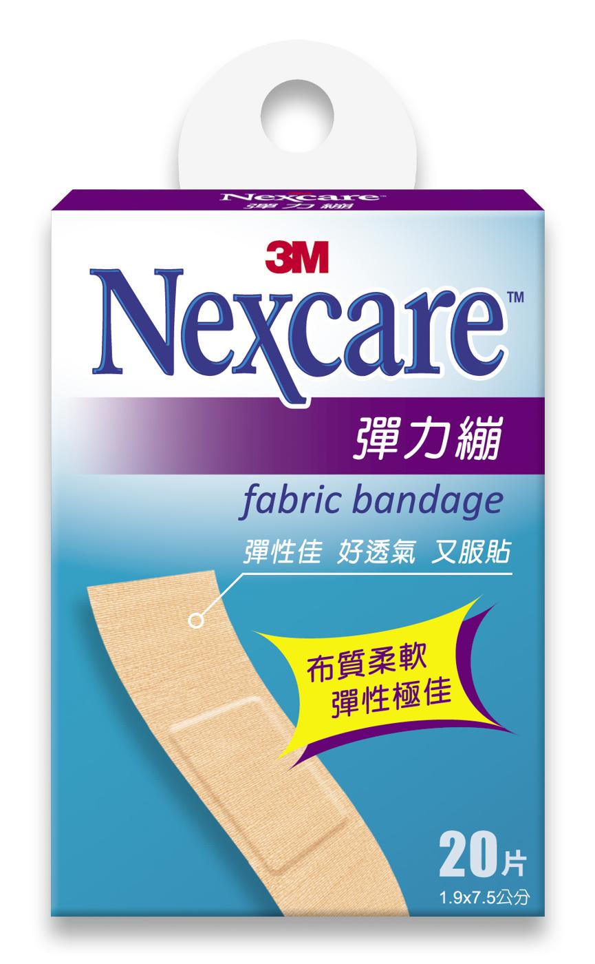 【醫康生活家】3M Nexcare 彈力繃1.9x7.5公分,20片/包