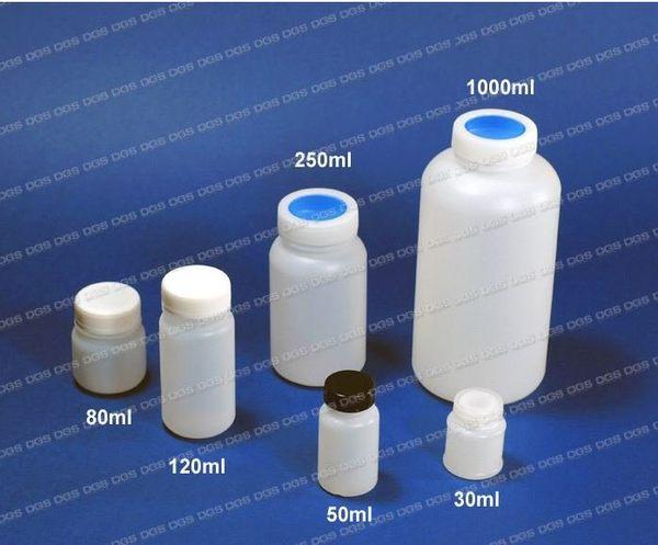 塑膠瓶塑膠廣口瓶細口瓶無內塞式無刻度-瓶瓶罐罐樣本瓶塑膠瓶容器