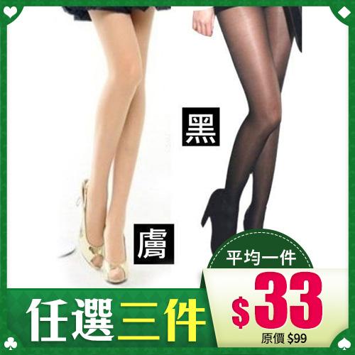 台灣製好品質OL專用涼爽透氣透膚絲襪褲襪基本款1入黑色膚色BG Shop 2色供選內搭