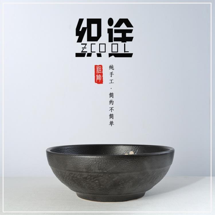 [超豐國際]10英寸粗陶黑色大碗 大號陶瓷酸菜魚碗水煮魚盆大