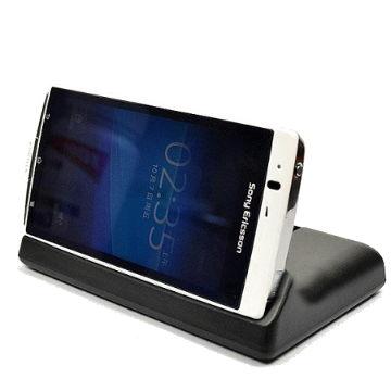 購物節附充電器傳輸線Sony Ericsson ARC S X12專用雙槽座充立架數據傳輸座充電池充電四合一