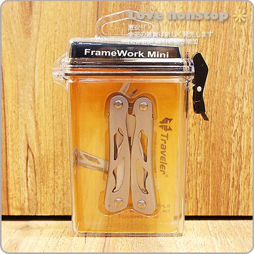 樂樂購鐵馬星空盒裝迷你多功能工具鉗折疊鉗子瑞士刀攝影野餐露營工具L03-015