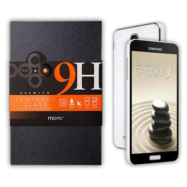 默肯國際more.0.33-9H Samsung J鋼化玻璃保護貼J保護貼三星J螢幕保護